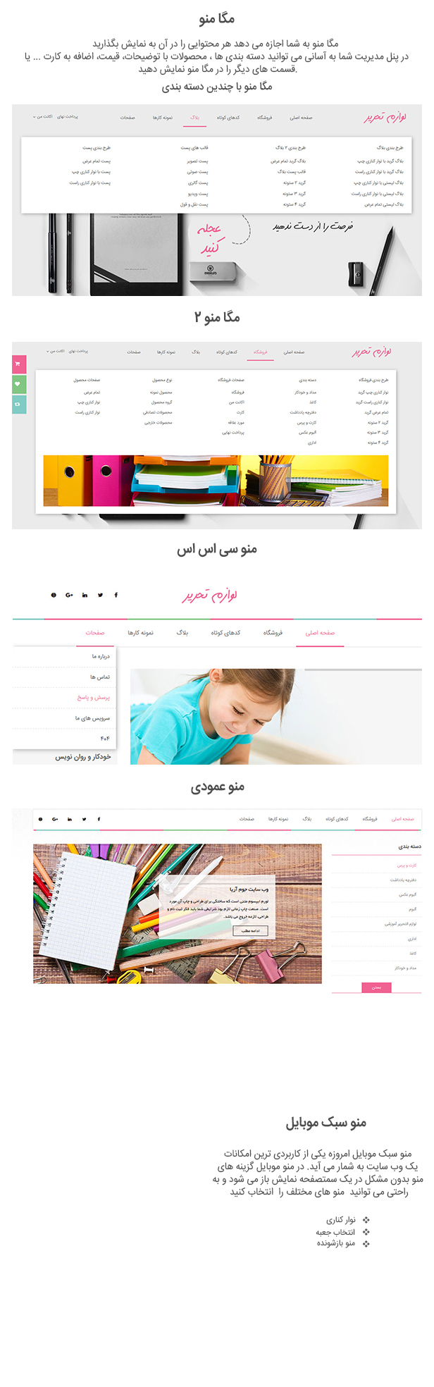 http://joomaria.ir/images/image-site/Stationery/Stationery-Template2.jpg