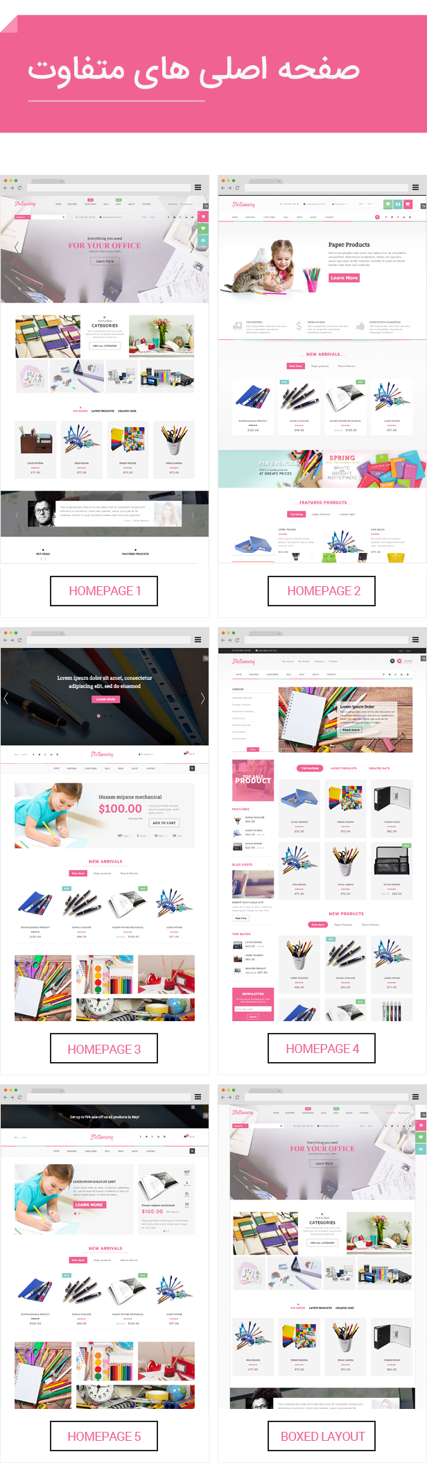 http://joomaria.ir/images/image-site/Stationery/Stationery-Template4.png