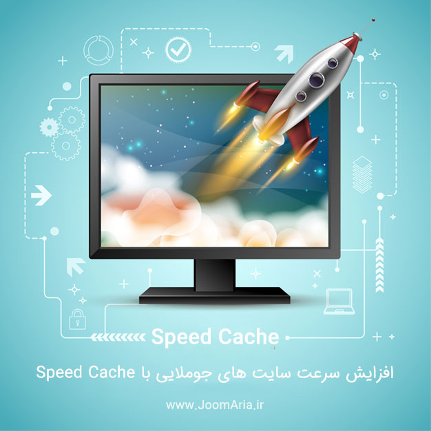 https://www.joomunited.com/products/speed-cache