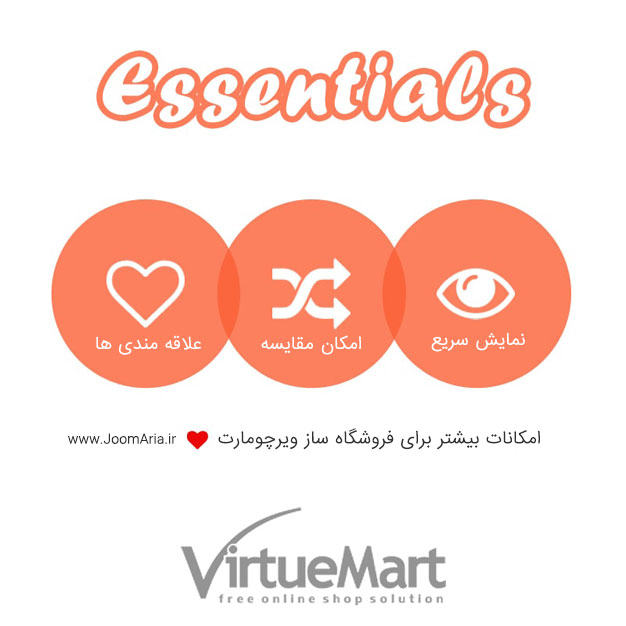 https://www.virtueplanet.com/extensions/virtuemart-essentials