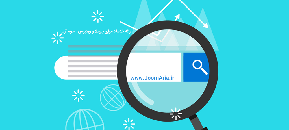 search in mene joomla