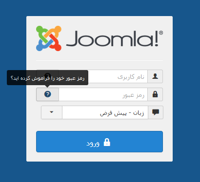 joomla backend pass admin