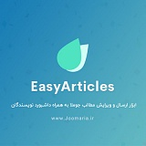 https://stackideas.com/easyarticles