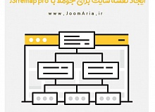 https://storejextensions.org/extensions/jsitemap_professional.html